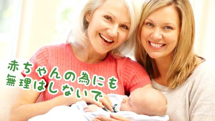 笑顔で赤ちゃんを抱くお婆ちゃんと母親