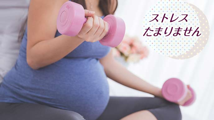 ウェイトを持ち上げる妊婦