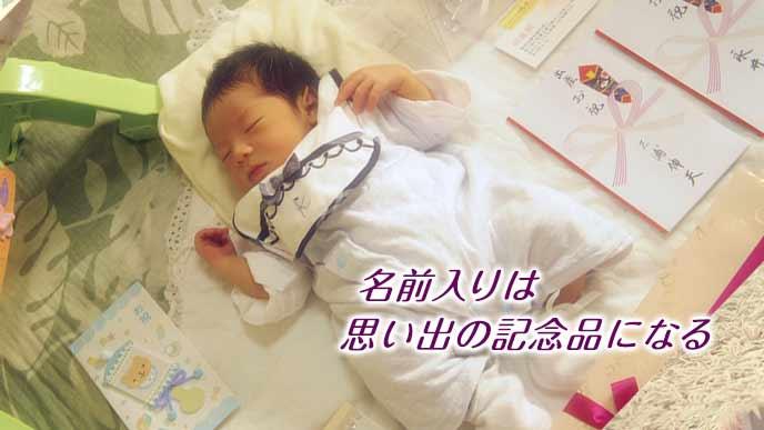出産祝いのし袋と赤ちゃん