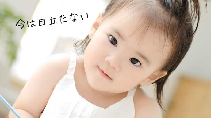 産毛が目立たない3歳の女の子