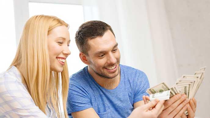 大金を手に喜ぶ夫婦