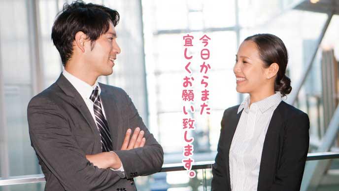 上司に挨拶をする会社員の女性