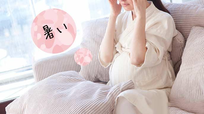 暑がる妊婦