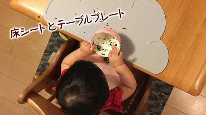 手づかみで食事する子供と散らかるごはん