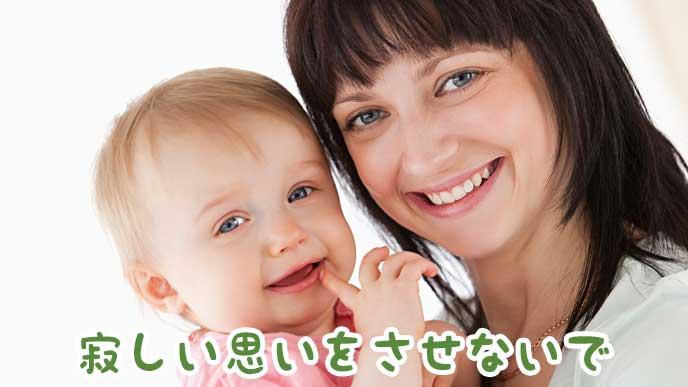 笑顔で赤ちゃんを抱く母親