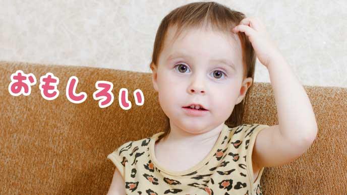 髪の毛をむしる赤ちゃん
