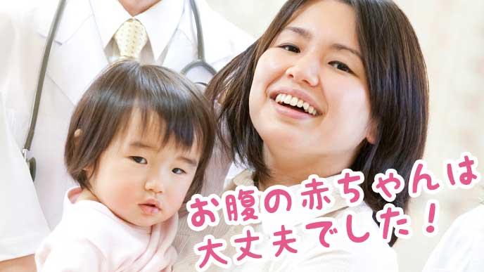 赤ちゃんを大事に抱いているお母さん