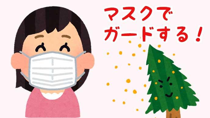マスクでスギ花粉をガードしている女性のイラスト