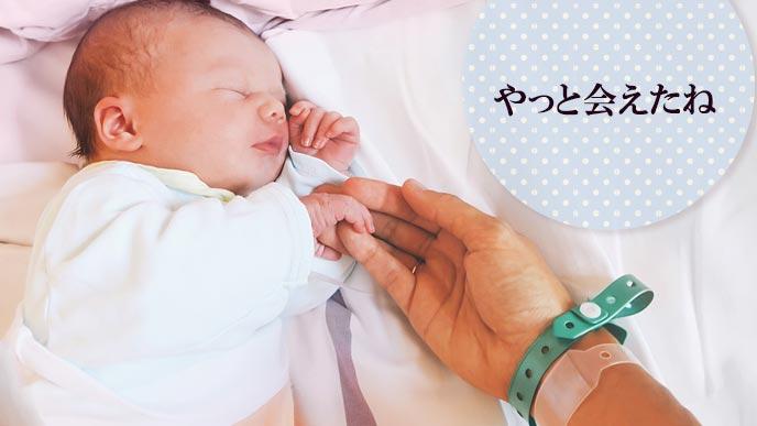 赤ちゃんの手が母親の指を握る