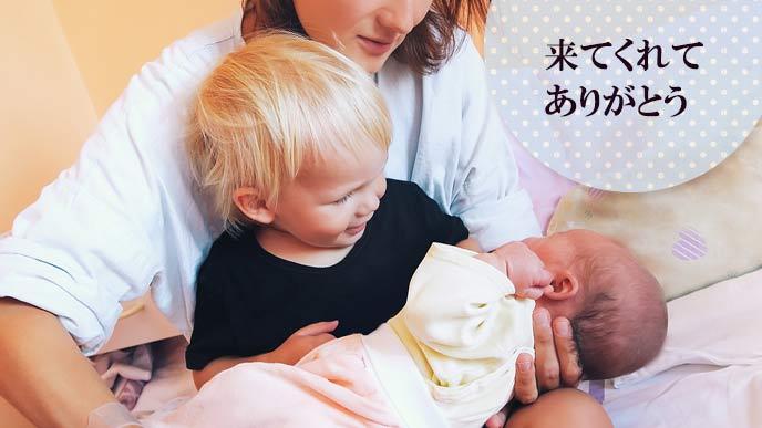 赤ちゃんを抱きあげて、来てくれてありがとう