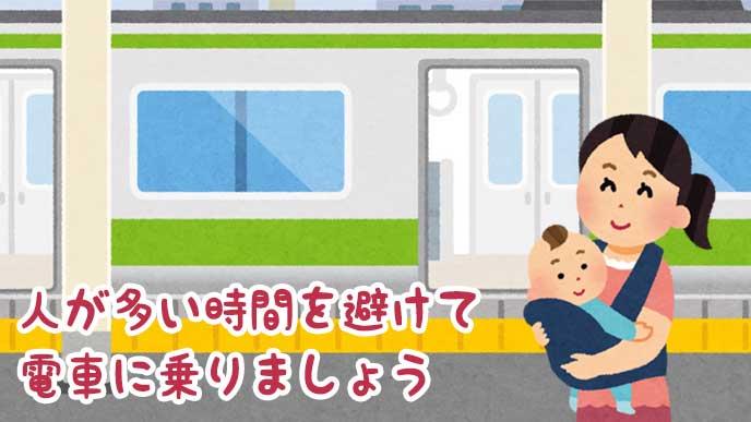 赤ちゃんを抱っこして電車に乗る母親のイラスト