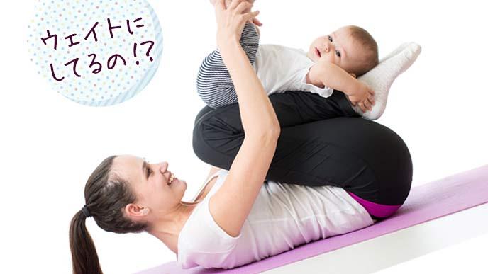 赤ちゃんを足で支えて筋トレにもなるベビーヨガ