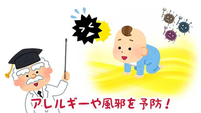 ハイハイする赤ちゃんと困っているバイキンと博士のイラスト