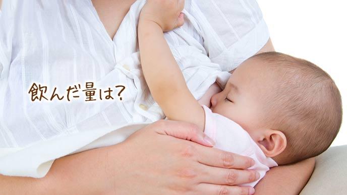 授乳する母子