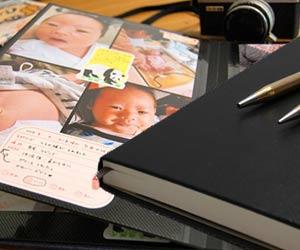 アルバムと育児日記