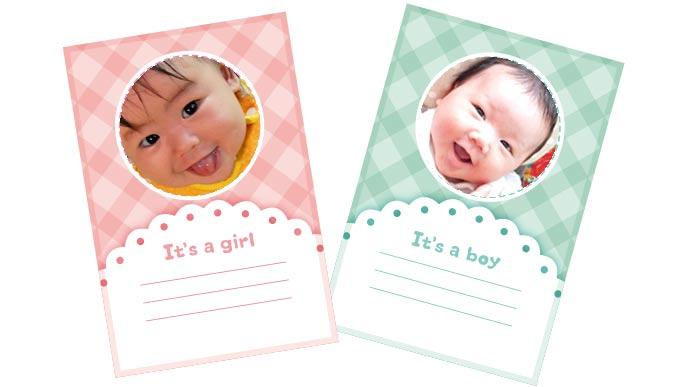 ハガキテンプレートにはめ込んだ赤ちゃんの写真