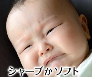 背景の黒と赤ちゃんのおでこのハイライトの対比