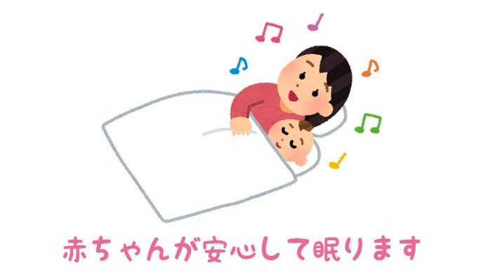 子守歌を歌って赤ちゃんを寝かす母親のイラスト