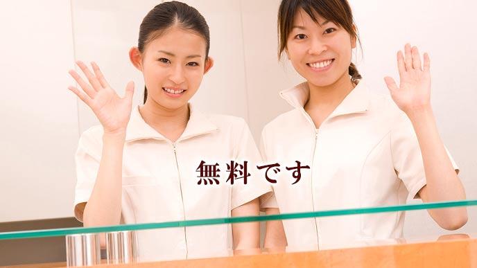 受付で挨拶する歯科衛生士