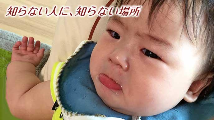 目に涙をためて不機嫌な赤ちゃん