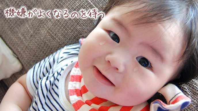 涙を流した後で機嫌がなおりつつある赤ちゃん