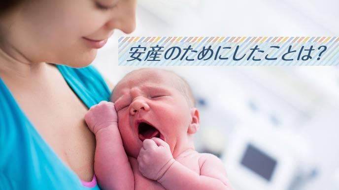 新生児を胸に抱く母親