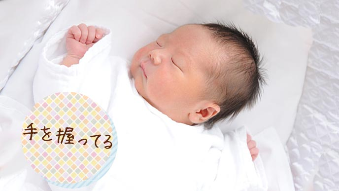 手を握って眠る赤ちゃん