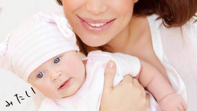 抱っこされて見つめる赤ちゃん