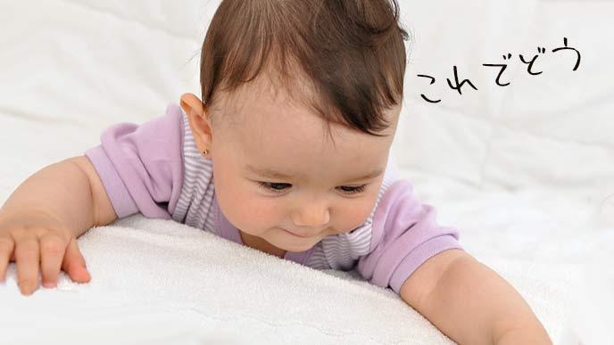 うつ伏せでご機嫌な赤ちゃん