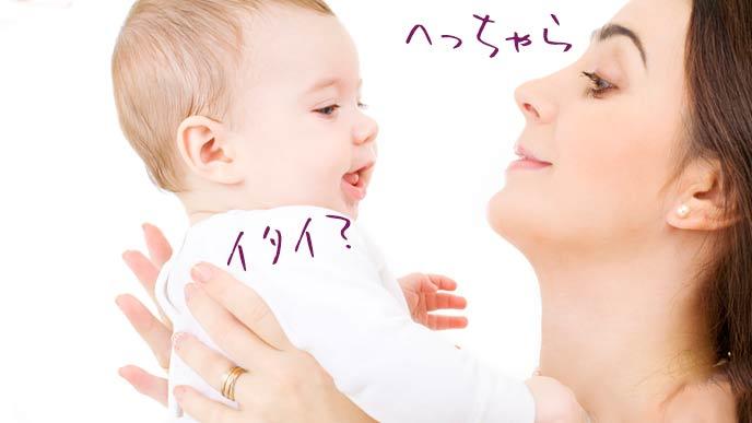 抓る赤ちゃんに反応を抑える母親