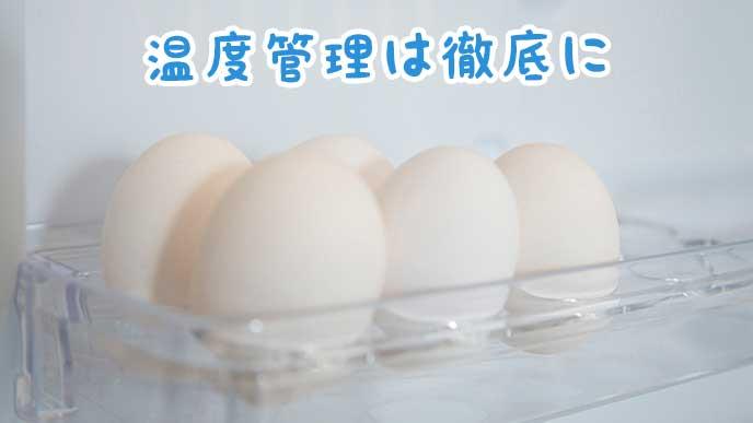 冷蔵庫に入っている卵