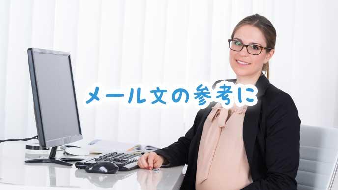 オフィスで机に座っている妊婦