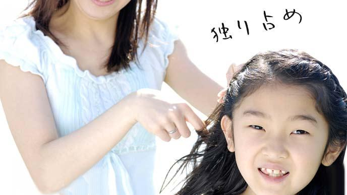 娘の髪をとかしてあげる母親