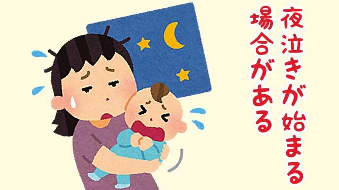 夜泣きしている赤ちゃんと困っている母親のイラスト