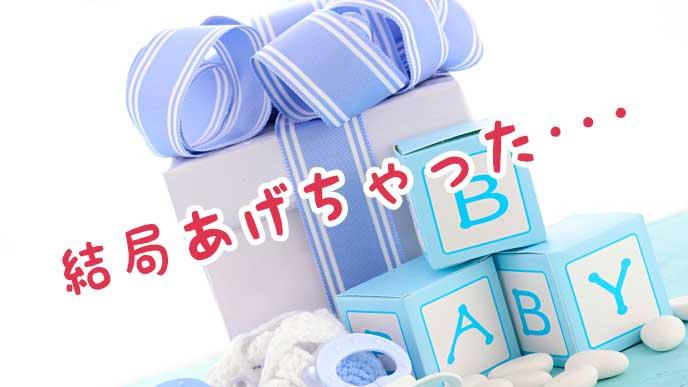 青紫のリボンで結ばれたプレゼントボックス