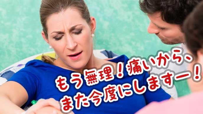 分娩室で出産の痛みに耐えている妊婦