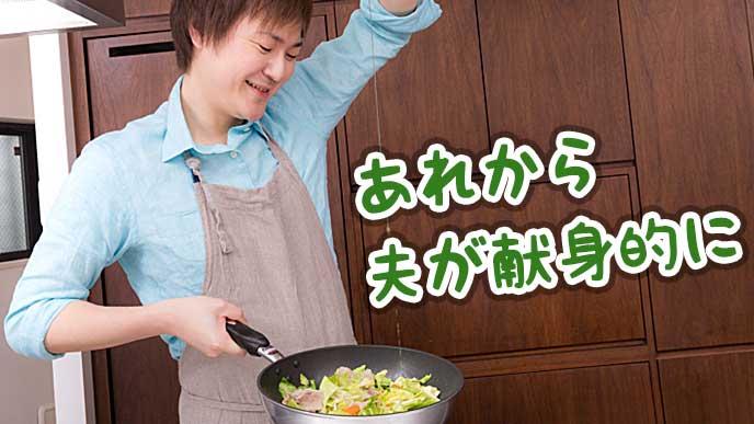 野菜炒めをつくっている男性
