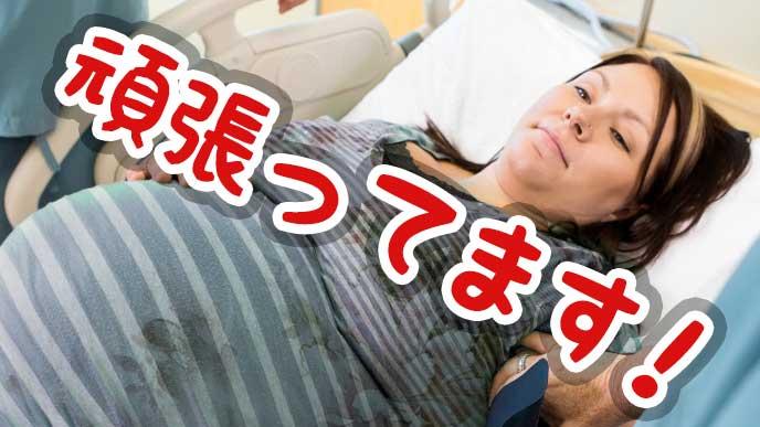 分娩室で頑張っている妊婦