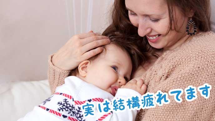 赤ちゃんの授乳をしている母親