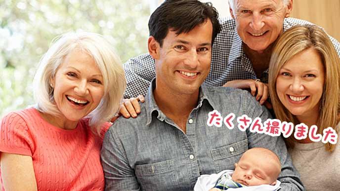 グッスリ眠る赤ちゃんと笑顔の家族