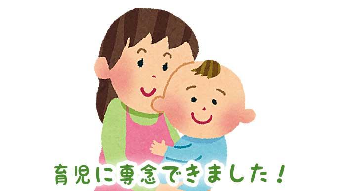 赤ちゃんの面倒を見ているお母さんのイラスト
