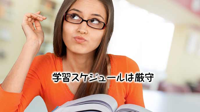 自宅でテキストを読む女性