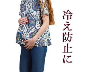 マタニティタイツをはいてお腹周りを触る妊婦
