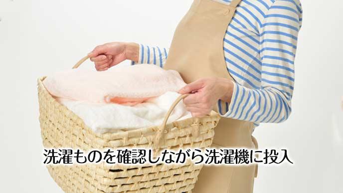 洗濯ものが入ったカゴを持つ女性