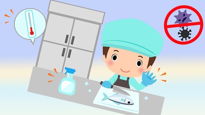 魚の調理で衛生管理