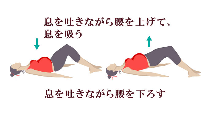 妊娠体操4