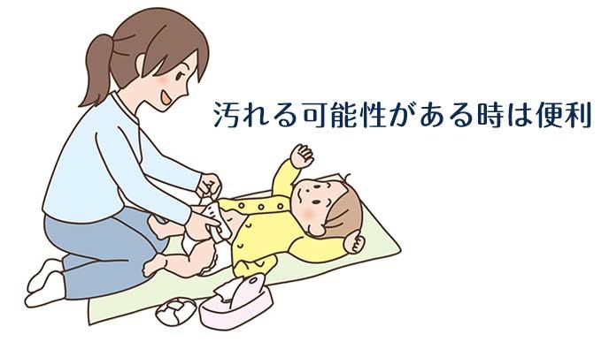 おむつ替えシートを使ってオムツを替えるお母さん