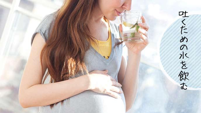 水を飲む妊婦