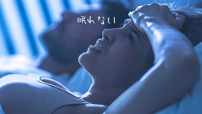夜寝台の上で目ざめる女性