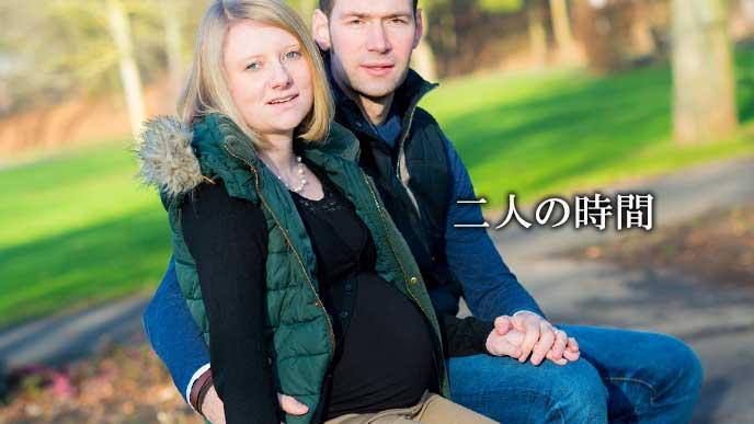 妊婦と夫が小旅行